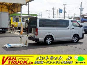 トヨタ ハイエースバン ロングDX 5ドア ガソリン パワーゲート 6人乗 4型