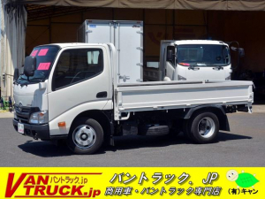 トヨタ ダイナトラック 10尺 平ボディー 2t積 全低床 三方開 ETC
