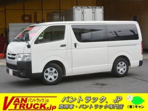 トヨタ レジアスエースバン ロング DX 5ドア ガソリン 6人乗 ナビ ETC 小窓