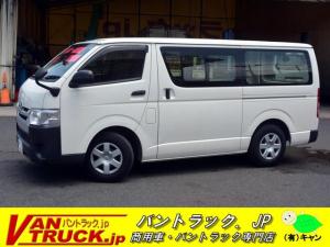 トヨタ ハイエースバン ロングDX 5ドア ガソリン 6人乗 ナビ 小窓 4型