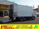 いすゞ/エルフトラック 標準幅 ロング 冷凍車 サイドドア 格納パワーゲート 3t積