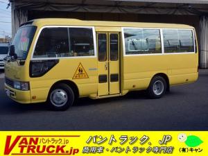 日野 リエッセII 幼児バス 大人3人 幼児39人 手動ドア 乗降中表示 5速MT ディーゼル車 折り戸式手動ドア クーラー ヒーター バックカメラ
