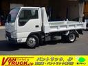 いすゞ/エルフトラック 10尺 強化ダンプ 三方開 手動コボレーン 2トン リアピン