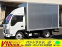 いすゞ/エルフトラック 10尺 アルミバン 4WD ラッシング2段