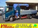 いすゞ/エルフトラック ワイドロング 3段クレーン 2t積 アルミブロック ラジコン