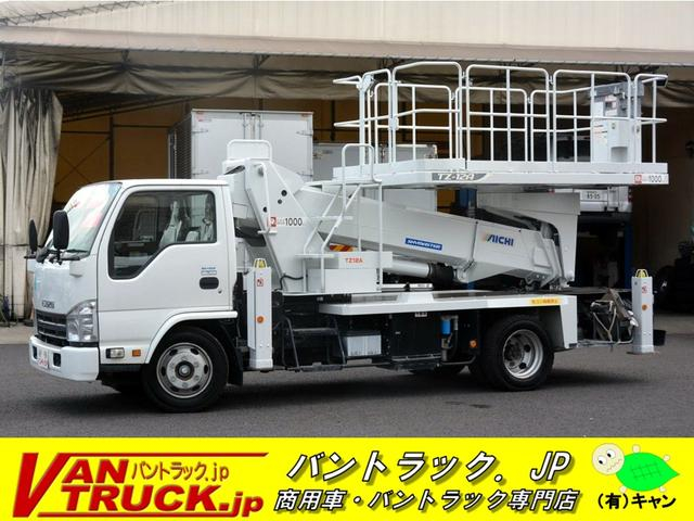 12335 重荷重型高所作業車 TZ12A 12m バケット1000kg 12335