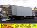 日野/レンジャー ワイド ベッド 冷蔵冷凍車 低温 格納リフト キーストン