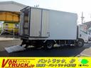 いすゞ/エルフトラック ワイドロング 冷蔵冷凍車 格納リフト スタンバイ 3枚観音