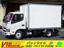 トヨタ/ダイナトラック 10尺 冷蔵冷凍車 -7℃設定 ラッシング2段 AT