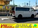 トヨタ/ハイエースバン ロングDX 6人乗 ガソリン パワーゲート ナビ 小窓