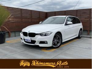 BMW 3シリーズ 320dツーリングセレブレーションEDスタイルエッジ - 車両品質評価書付き - 正規ディーラー車・ナビ・バックカメラ・ETC・電動リヤハッチ・パドルシフト・ワンオーナー車・禁煙車・記録簿
