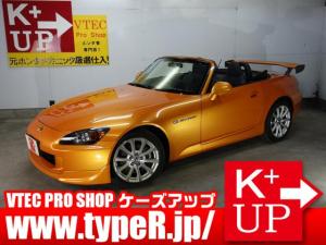 ホンダ S2000 ベースグレード プレミアムカラー モデューロFリップ