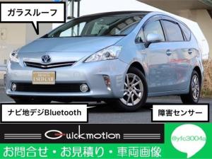 トヨタ プリウスアルファ S 【11日まで 期間限定価格】 HDDナビ 地デジ バックカメラ Bluetooth ガラスルーフ スマートキー 障害物センサー 純正アルミ HID ETC