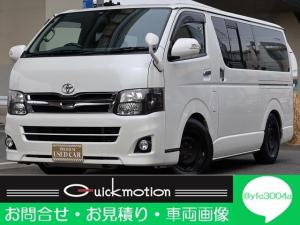 トヨタ ハイエースバン ロングスーパーGL SDナビ 地デジ バックカメラ Bluetooth キーレス 社外テール&ドアミラー ローダウン ETC HID