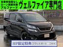 トヨタ/ヴェルファイア 3.5Z