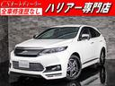 トヨタ/ハリアー エレガンス M'sSPEEDエアロ&マフラ-20AW 黒H革