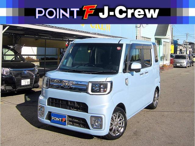 4WD!衝突軽減B/横滑りTRC/i-STOP/ 両側自動ドア/LED&LEDフォグ/スマキー/ETC/ロールサンシェード