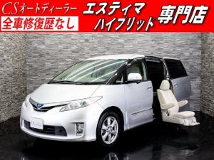トヨタ エスティマハイブリッド G 福祉車両 サイドリフトアップ 両側自動ドア 後席モニター