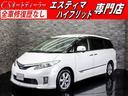 トヨタ/エスティマハイブリッド G 4WD モデリスタエアロ 後席モニター 両側自動ドア