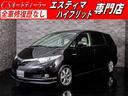 トヨタ/エスティマハイブリッド G 両側自動ドア 後席モニター HDDマルチナビ 地デジ