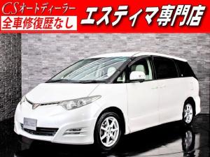 トヨタ エスティマ 2.4アエラス Gエディション ワンオーナー車/両側自動スライドドア/純正HDDナビ/バックカメラ/後席フリップダウンモニター/