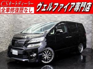 トヨタ ヴェルファイア 2.4Z G-ED 新品20AWタイヤ 後席モニタ 両自ドア