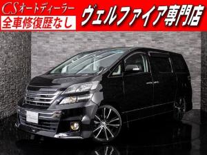 トヨタ ヴェルファイア 3.5Z ゴールデンアイズ 禁煙ALPINEモニター 黒H革