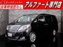 トヨタ/アルファード 350G Lパッケージ サンルーフ 本革 両側自動ドア