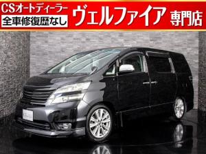 トヨタ ヴェルファイア 2.4Z プラチナセレクションII タイプゴールド 特別仕様車 アドミレイションエアロ TEIN車高調 両側自動ドア HDDナビ 音楽録音付き