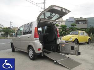 ホンダ ライフ  ALMAS 福祉車両 スローパー 電動固定式 ETC付 3人乗り 車検R3.3迄