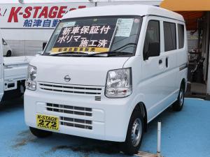 日産 NV100クリッパーバン DX ハイルーフ 5AGS 走行2397キロ 新車保証付き