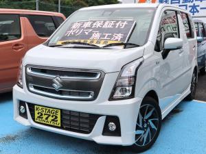 スズキ ワゴンRスティングレー ハイブリッドX リミテッド 特別仕様車 セーフティサポート 新車保証付き ポリマー施工済み