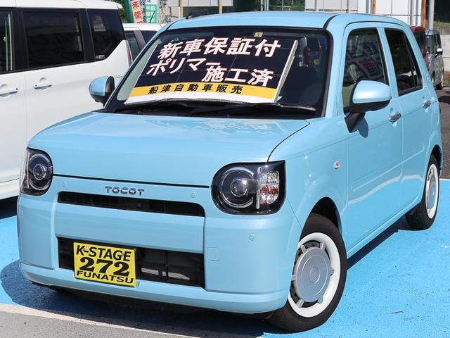 最新お得情報も掲載中!詳細は272.jpへアクセス! LEDヘッドライト オートハイビーム オートAC キーフリー 新車保証付