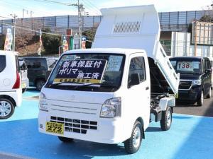 スズキ キャリイトラック 頑丈ダンプ 届出済未使用車 新車保証付き ポリマー施工済み 4WD 5MT