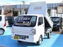 スズキ/キャリイトラック 頑丈ダンプ 4WD 5MT 届出済未使用車 新車保証付き