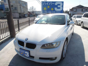 BMW 3シリーズ 320i クーペ イグニッションコイル2番 プラグ4本交換済み キーレス×2 ETC 革シート 両側パワーシート CD タイミングチェーン 純正アルミ タイヤ交換 クリアランスソナー