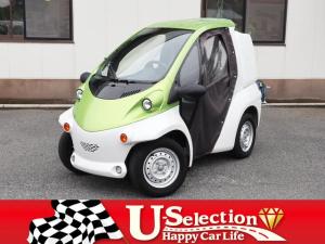 トヨタ  コムス B-COM ドア幌 家庭用100V充電 電気自動車 普通免許OK 市役所登録
