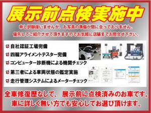 レクサス GS GS300h Iパッケージ スピンドルグリル サンルーフ 本革 エアシート シートヒーター 禁煙 地デジ DVD再生 Bluetooth クリアランスソナー