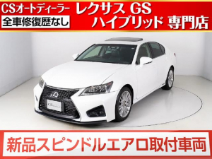 レクサス GS GS450h バージョンL サンルーフ/黒革/HDDナビ/シートヒーター/エアシート/ETC
