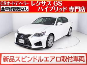 レクサス GS GS450h バージョンL フル装備・本革シート・HDDワイドナビ・フルセグTV・バックモニター・スマートキー・プリクラッシュ・パワートランク・ドライバーモニター・ETC・電動シート・LED・アルミ・エアバッグ・ABS