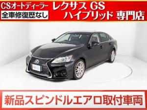 レクサス GS GS450h バージョンL 禁煙車 黒本革シート 3眼LEDヘッドライト プリクラッシュ パワートランク クリアランスソナー 電動シート レーダークルーズ BBSアルミホイール HDDワイドマルチ