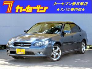 スバル レガシィB4 2.0R 50thアニバーサリー 純正ナビ CD/MD 電動シート HIDライト