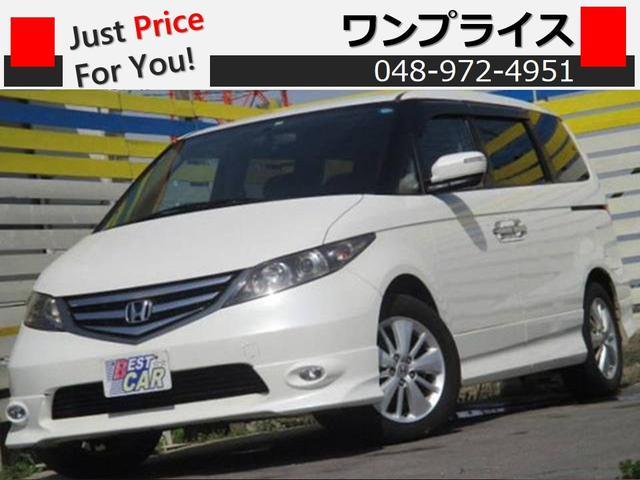 ☆お得車多数アリ☆大感謝祭スタート☆ ☆令和2年度分の自動車税は支払総額に含まれています☆