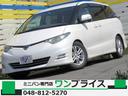 トヨタ/エスティマ アエラスGーED HDDナビ 両側電動D Sキー ローダウン