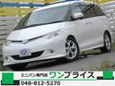 トヨタ/エスティマ G OPナビ Bカメラ 両側電動 電動リアゲート 後席M