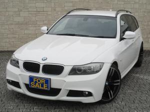 BMW 3シリーズ 320iツーリング Mスポーツパッケージ LCiモデル