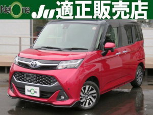 トヨタ タンク カスタムGS 9インチSDナビ W電動ドア 衝突軽減ブレーキ