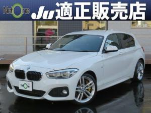 BMW 1シリーズ 118i Mスポーツ HDDナビ バックカメラ ETC スマートキー オートクルーズ スピードリミッター 衝突軽減ブレーキ 車線逸脱警告 コーナーセンサー エコモード スポーツモード i-stop LEDライト 純18AW