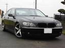 BMW/BMW 740iコンフォートPKG 車高調 20AW
