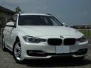 BMW/BMW 320dブルーパフォーマンス ツーリング スポーツ